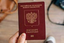 Паспорт РФ в руке
