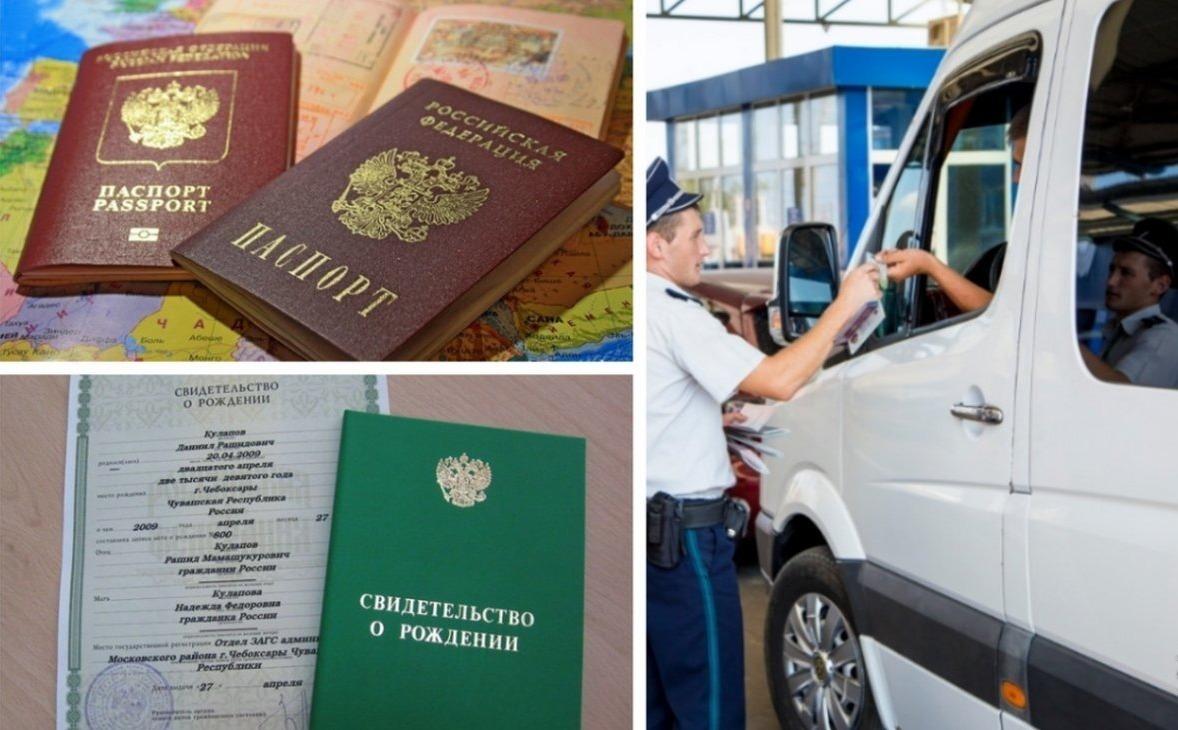 Документы, предъявляемый на паспортном контроле