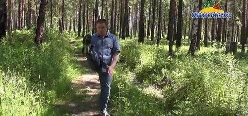 Руслан Дудник ostrovrusa.ru