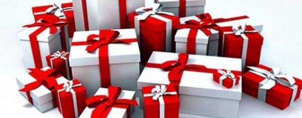 призы подарки