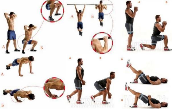 Схема упражнений второй части ворката