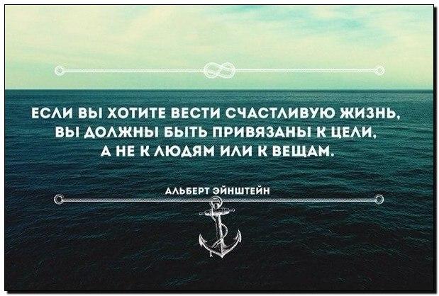 эйнштейн фраза
