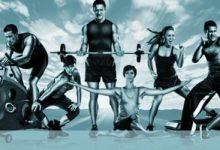 фитнес массовый